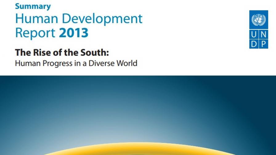 България - на 57-о място в Индекса на човешкото развитие на ООН