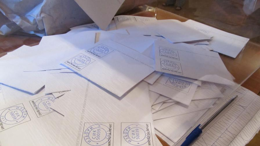 Прокуратурата, ДАНС и МВР подписват заповед за противодействие на купуването на гласове