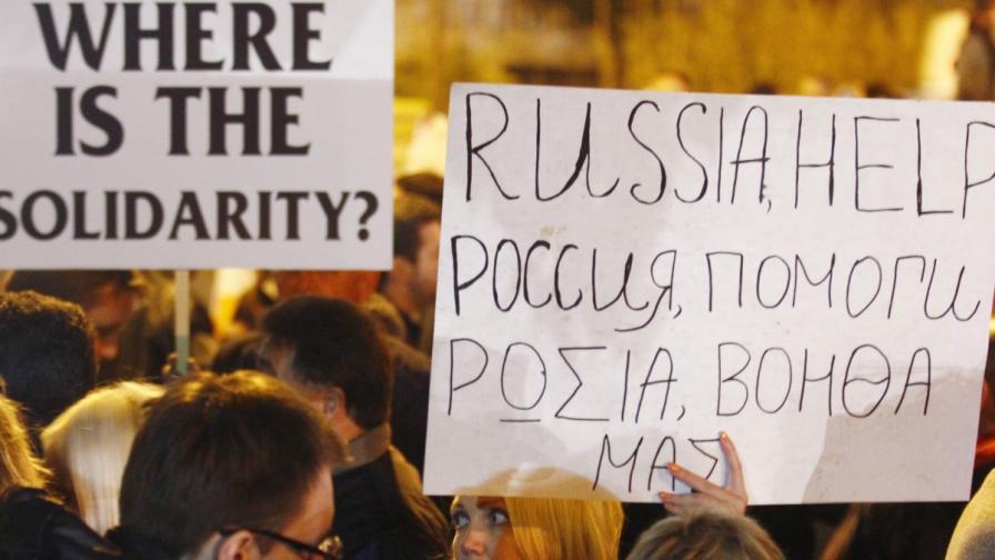 """Протестиращи в Никозия с плакати """"Къде е солидарността?"""" и """"Русия, помагай"""""""