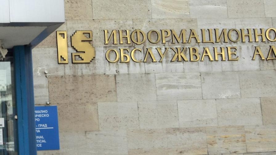 Станишев: Оставката само на Михаил Константинов не е достатъчнa