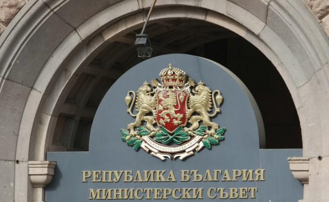 Правителството готви публични правила за парите на държавните фирми