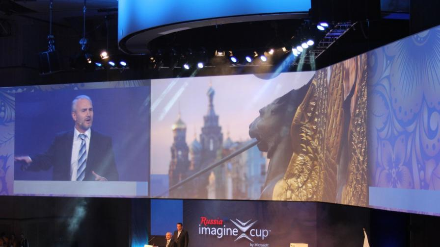 Тази година световните финали на Imagine Cup са в Русия