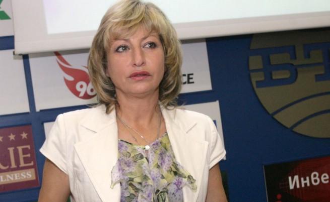 Мира Радева: Разликата между ГЕРБ и БСП е много неочаквана