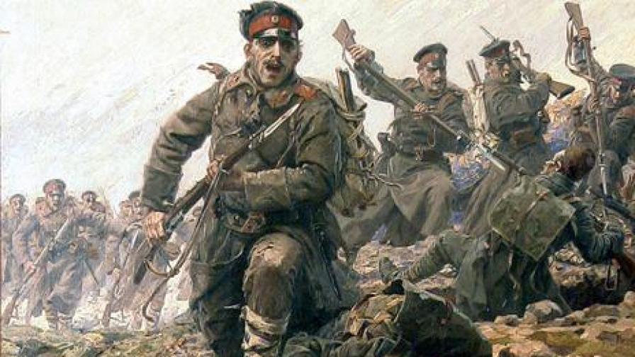 """Дружество """"Военноинвалид"""" е създадено преди сто години"""