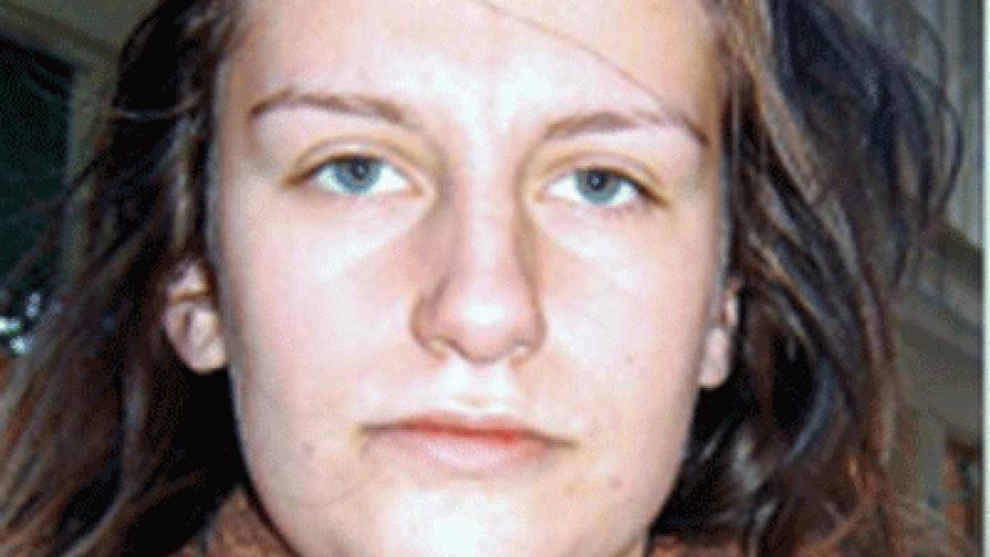 Откриха издирваното 15-годишно момиче
