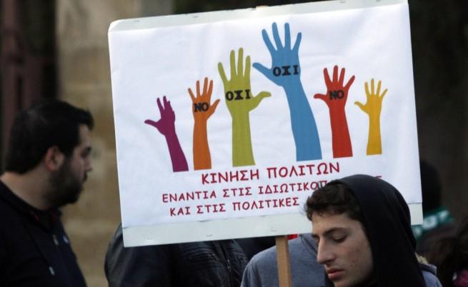 ЕК: Икономиката на Кипър ще се свие с 15% за година