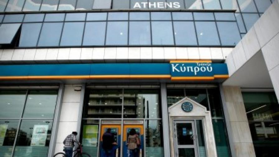 В Кипър: Акции срещу част от парите