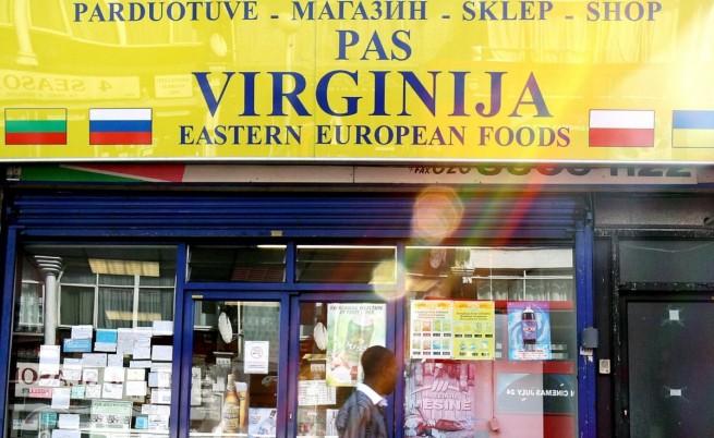 Британски депутат призова Лондон за диалог с Букурещ и София