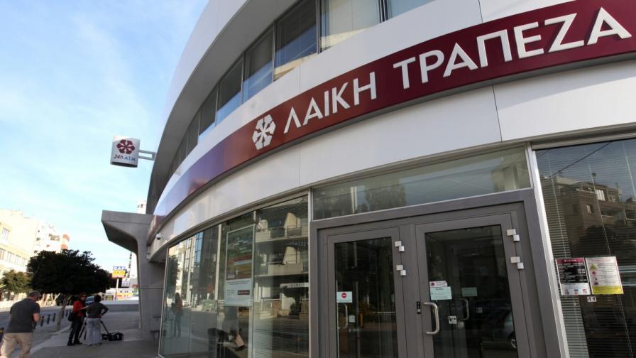 Унищожени са доказателства за източването на банки в Кипър