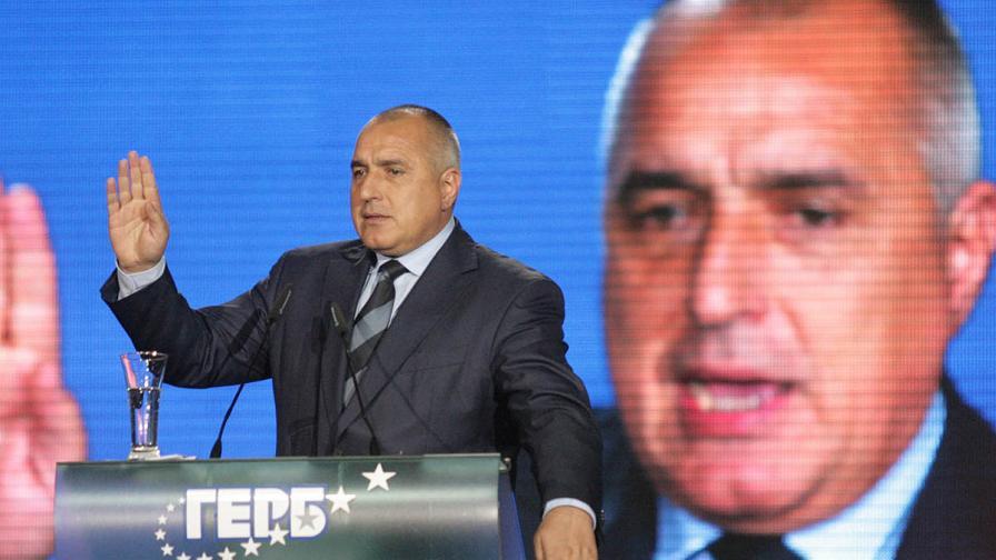 Борисов: Само ГЕРБ може да спре бившите комунисти
