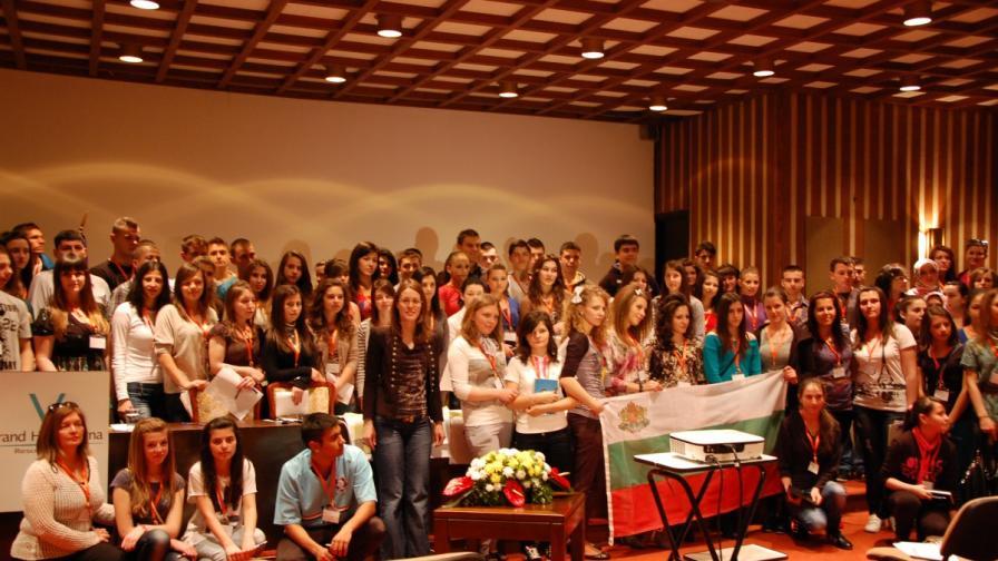 Децата,участвали в семинара във Варна