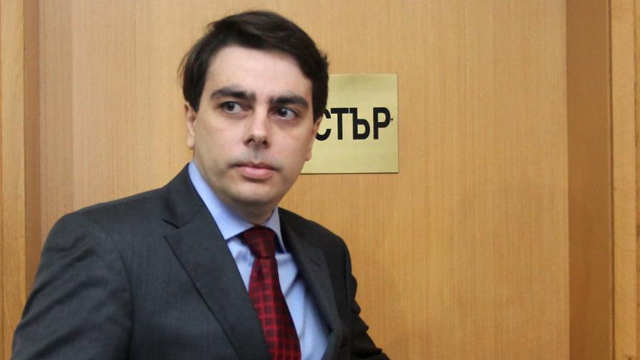 Василев: Има резерви токът да не поскъпва