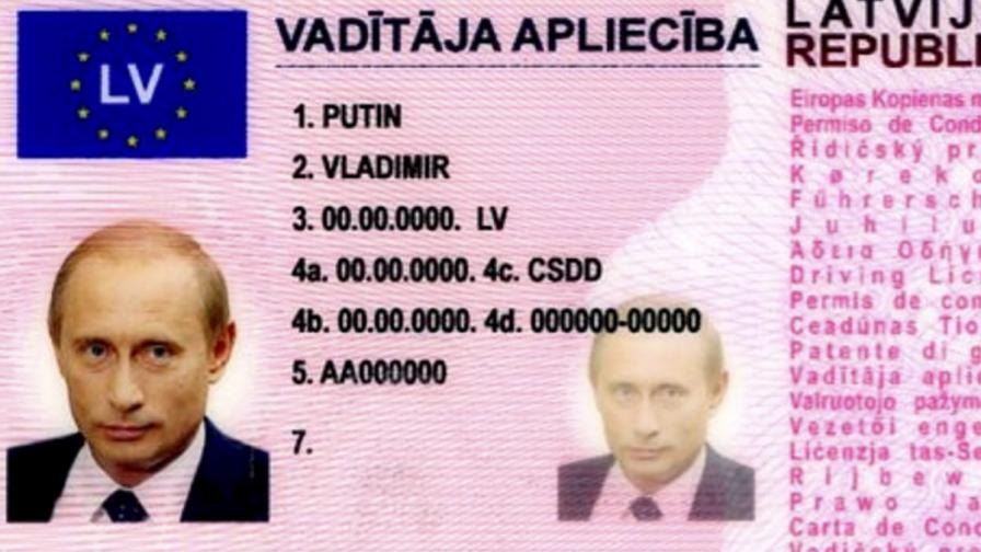 Москва: Полицаи продали стотици шофьорски книжки