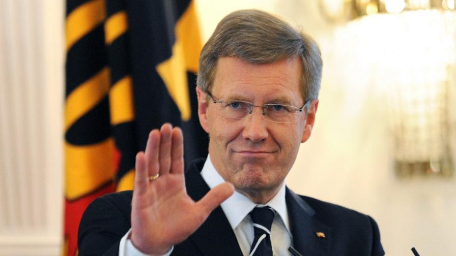 Повдигат обвинение срещу бившия германски президент