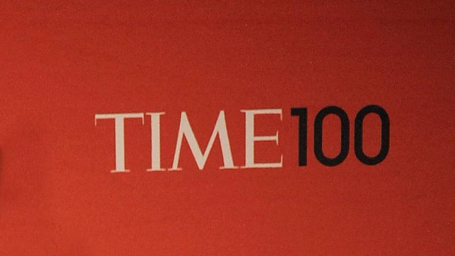 """""""Тайм"""": Топ 100 най-влиятелни личности в света"""