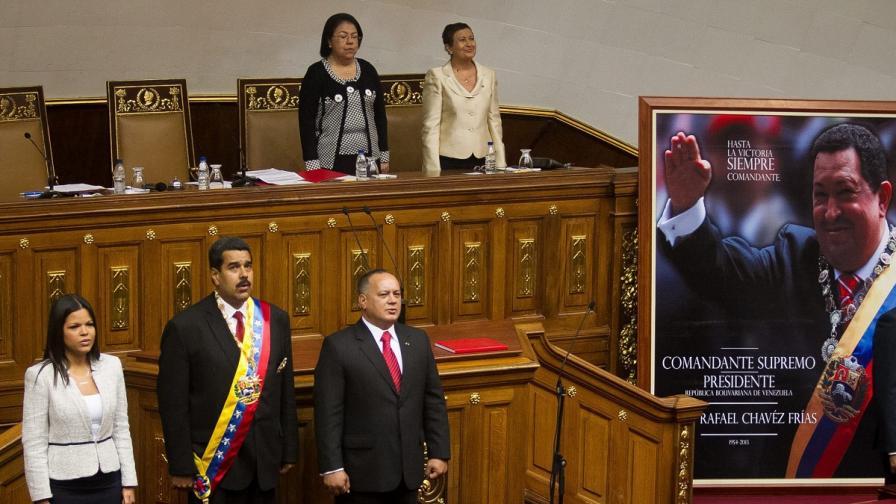 Мадуро положи клетва като президент на Венецуела