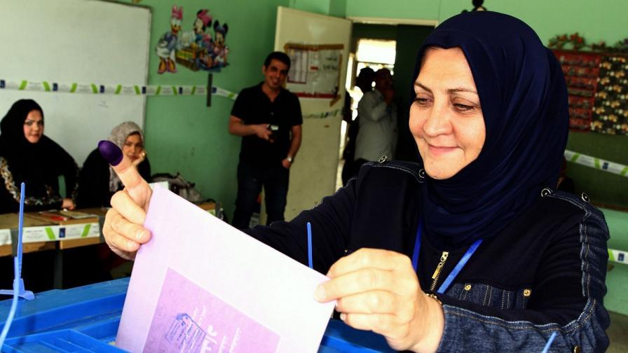 Местни избори в Ирак