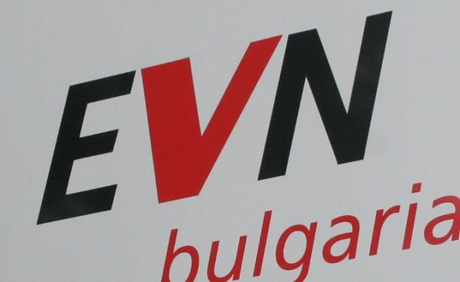 ЕВН България: Няма да извършим исканото от ДКЕВР плащане към НЕК