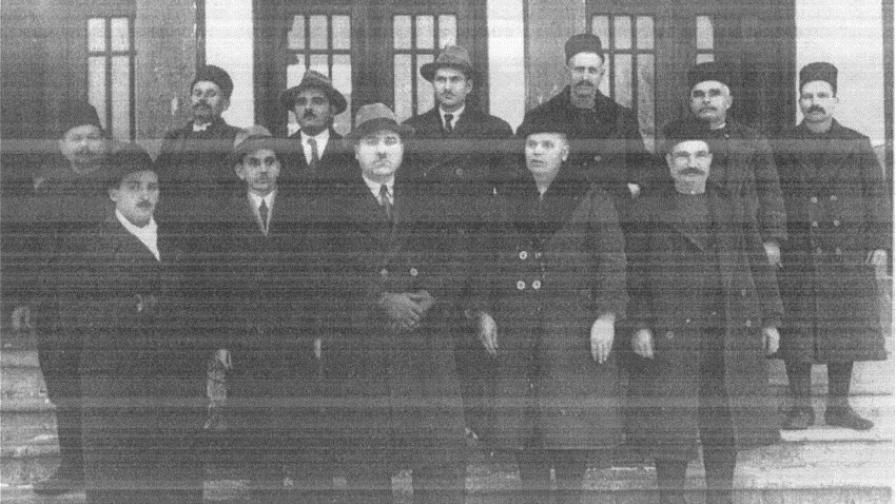 """Членовете на управата на Фонд """"Баш клисе"""", 20 януари 1935 г."""