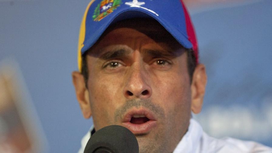 Венецуела: Разследване срещу провалилия се на изборите