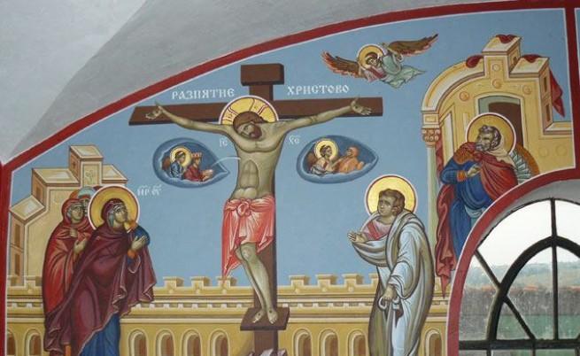 Разпети петък - най-тъжният ден за християните