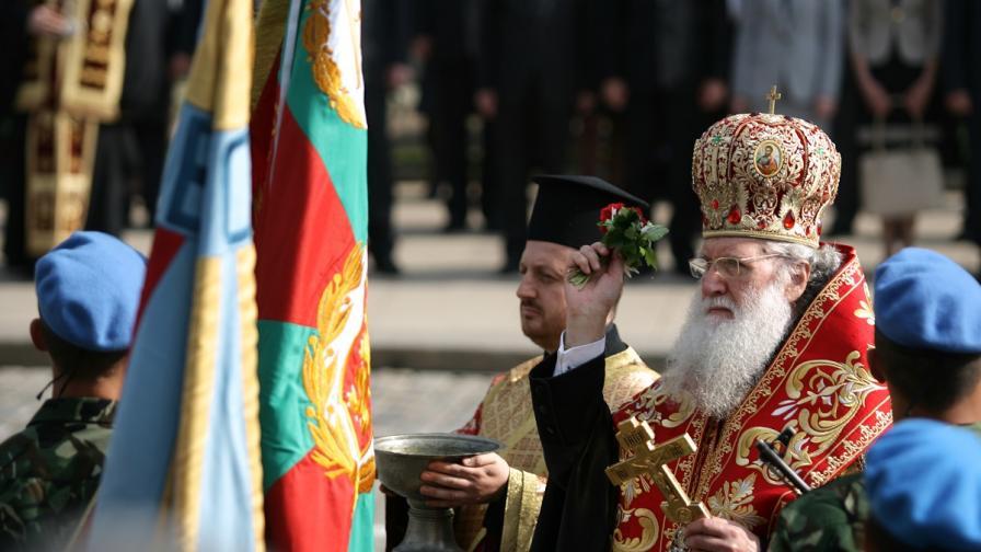 Патриархът отслужи водосвет на знамената на Българската армия