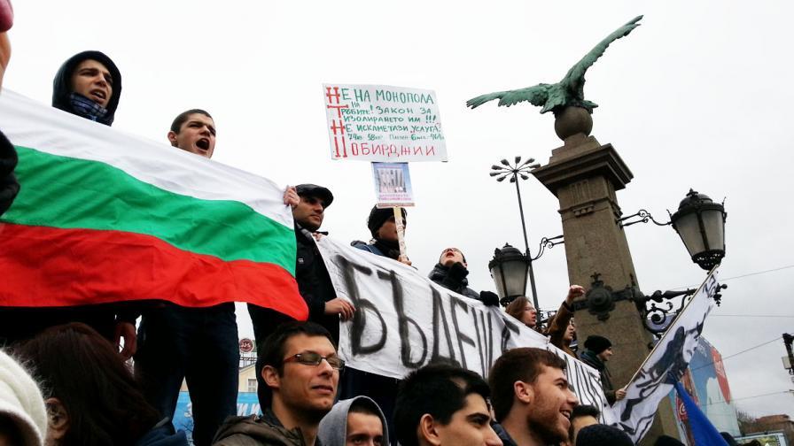 Ройтерс: Гневът в България ще изригне, ако същата партия се върне на власт
