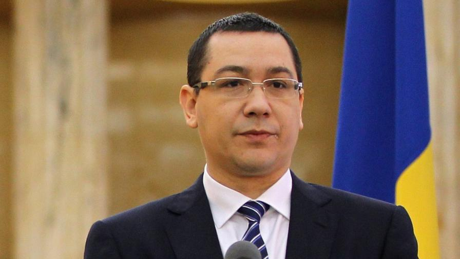 """Румъния продава малко над 1/4 от """"Ромпетрол"""" за 200 млн. долара"""