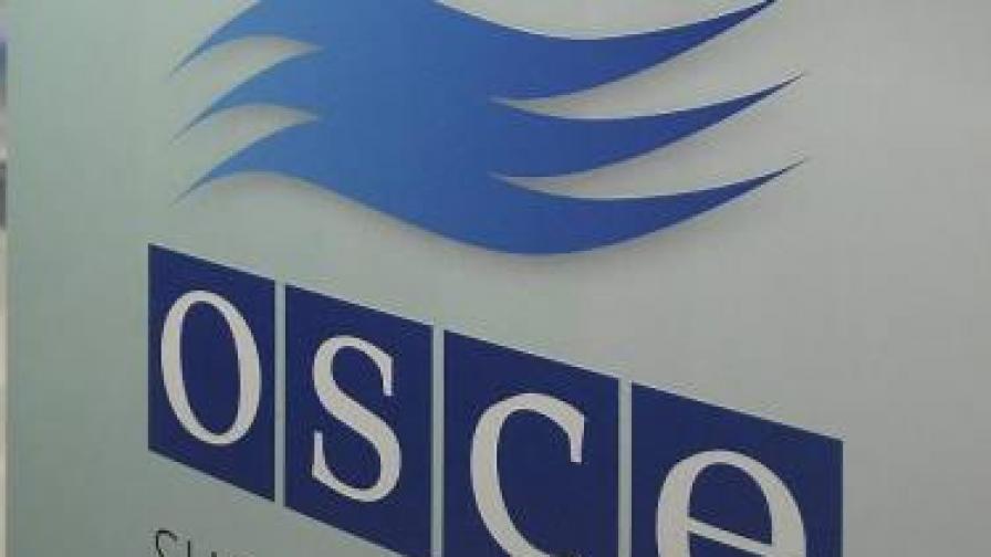 ОССЕ осъди налагането на глоби на български медии