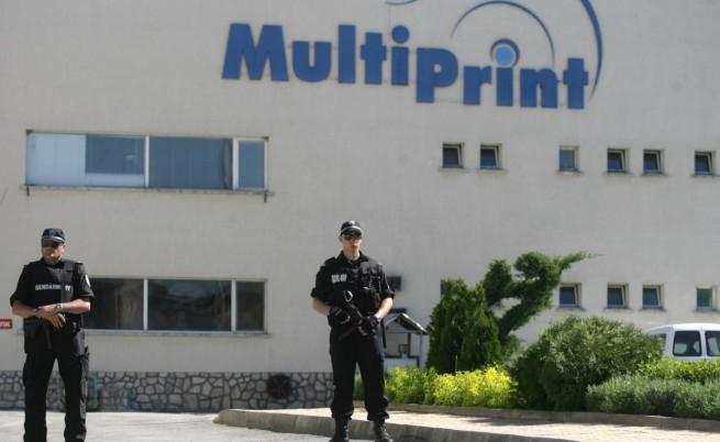 Прокуратурата разследва 350 хиляди бюлетини, открити в склад на печатница