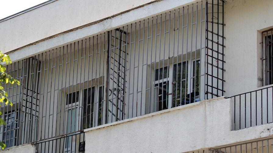 Глоби за аборти са наложени на Дома за деца в Севлиево
