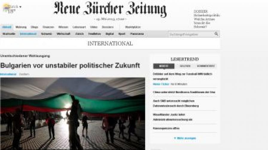 Европейски медии: Нищо добро за България