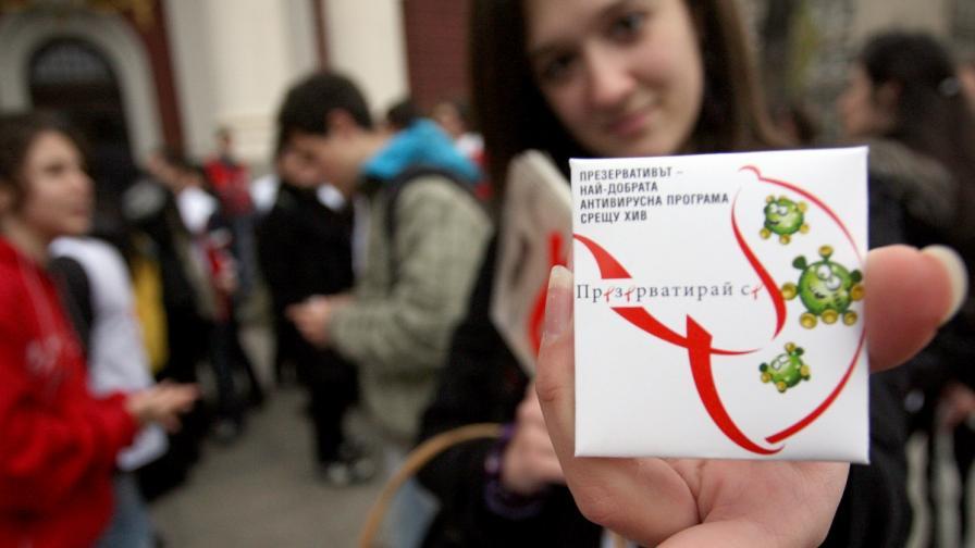 Намалява броят на новоинфектираните с ХИВ млади хора