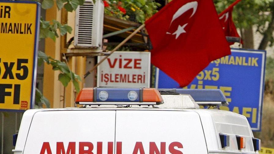 Турция: Взрив в склад за контрабандно гориво взе 10 жертви