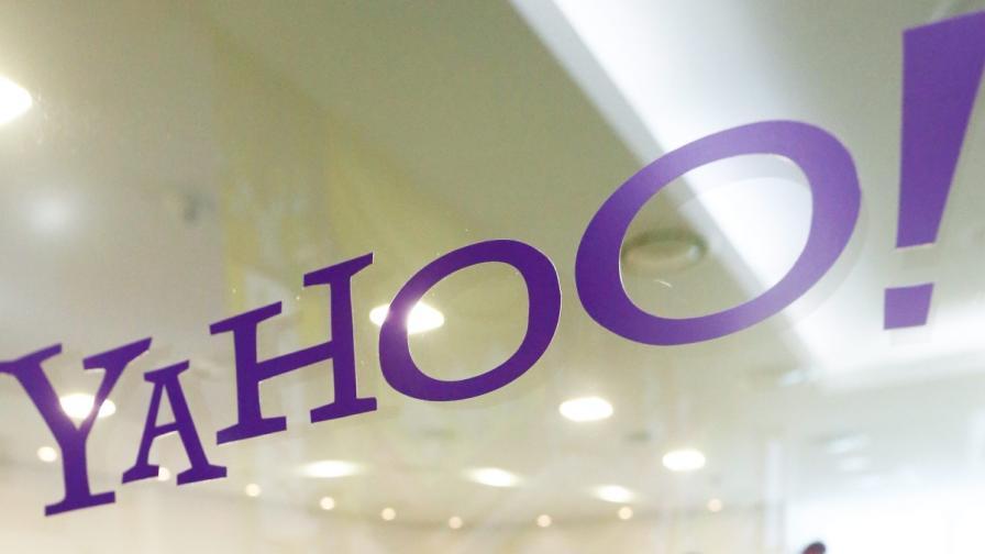 Откраднаха данните на над 1 млрд. потребители на Yahoo