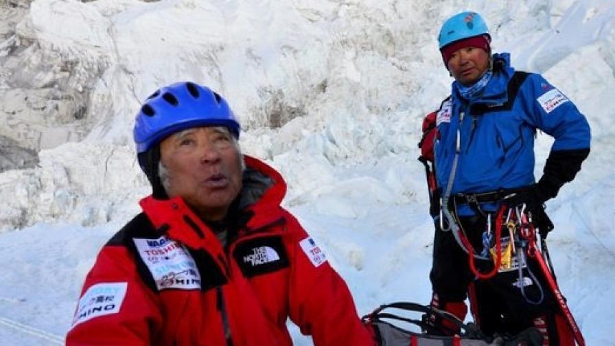 Рекорд: 80-годишен японец се качи на Еверест