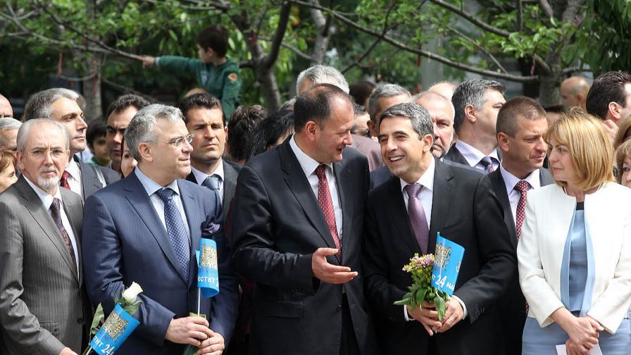 Росен Плевнелиев: 24 май е празник и на европейските ценности