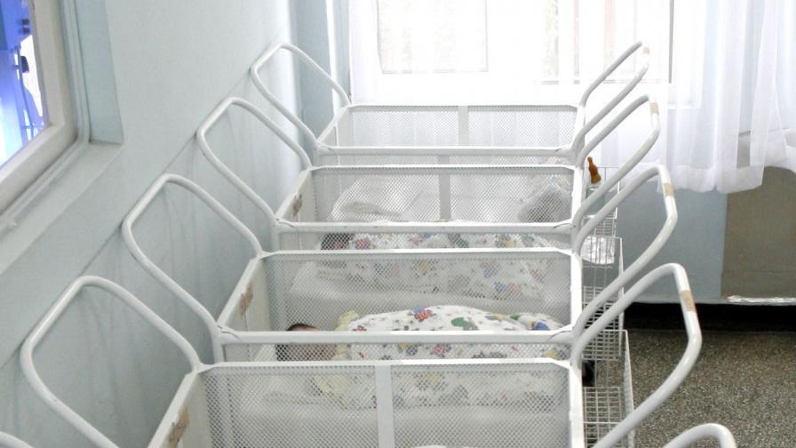 Жена роди пет здрави близначета
