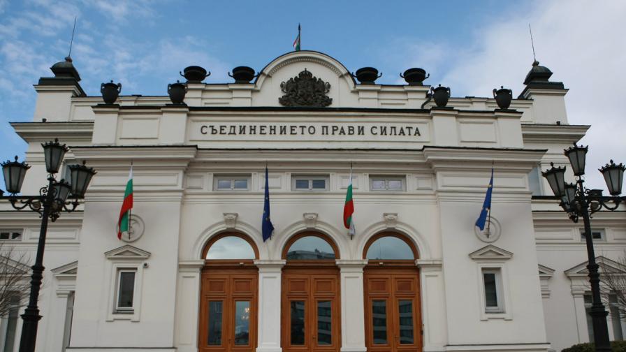 Независими депутати да не могат да образуват ПГ
