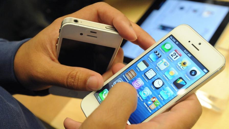 От 1 април падат цените на телефонните разговори
