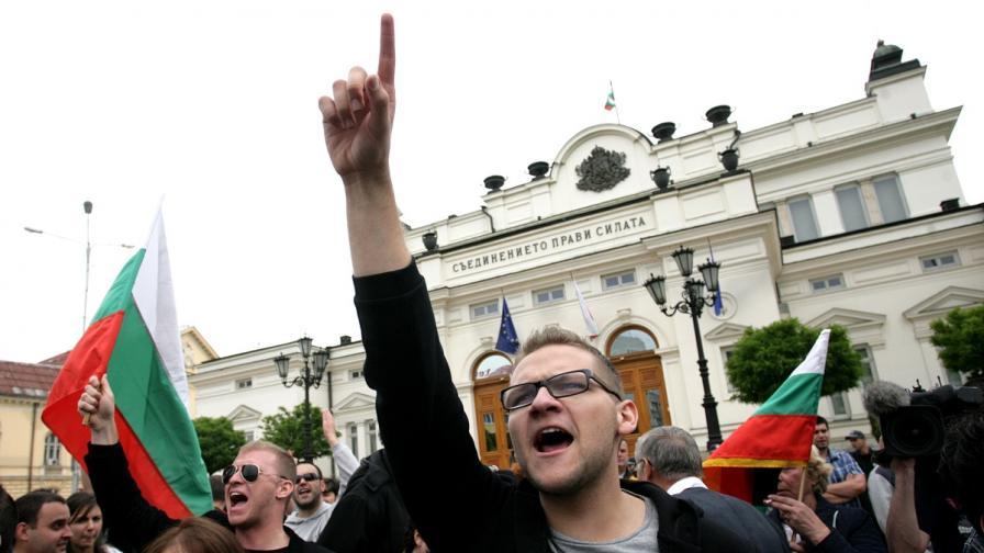 """Протест срещу кабинета """"Орешарски"""""""