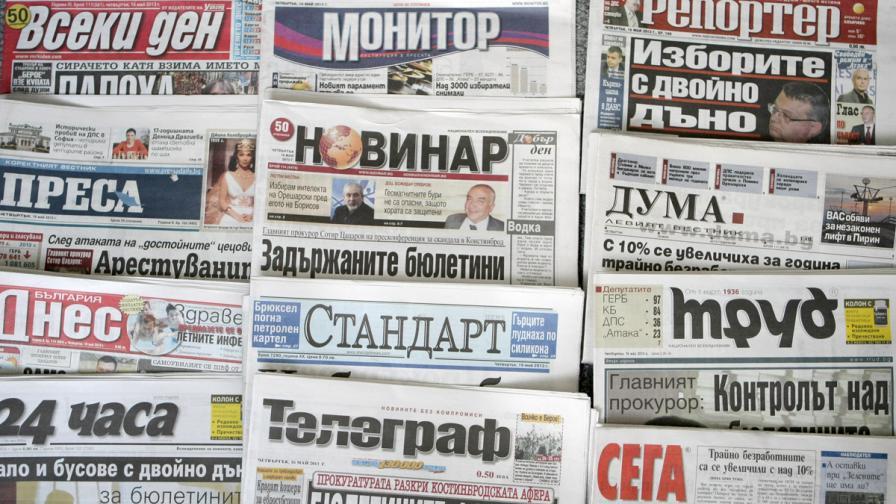 """""""24 часа"""": На петима депутати може да се иска имунитет"""