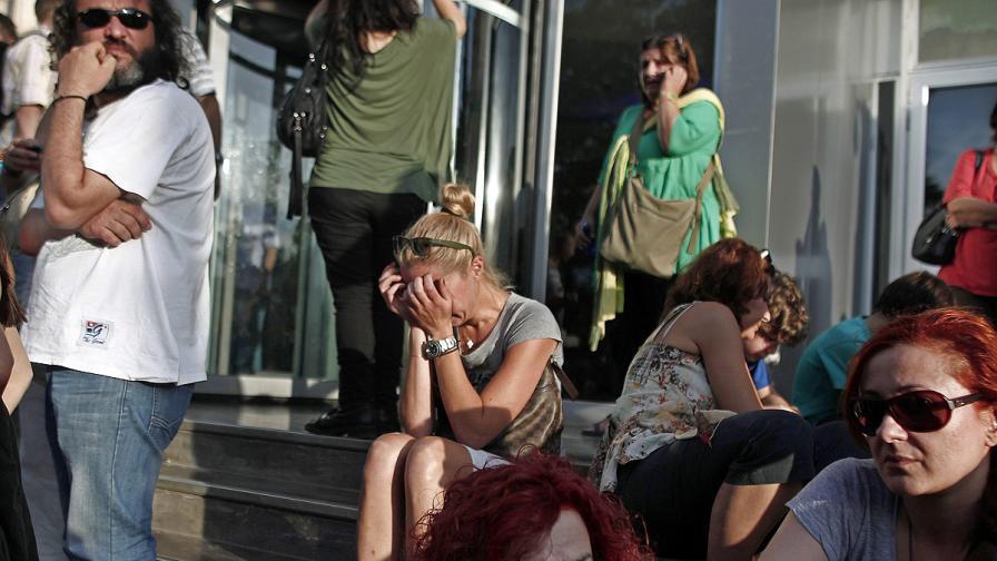 Гръцкото правителство спира държавната радио и телевизия ЕРТ