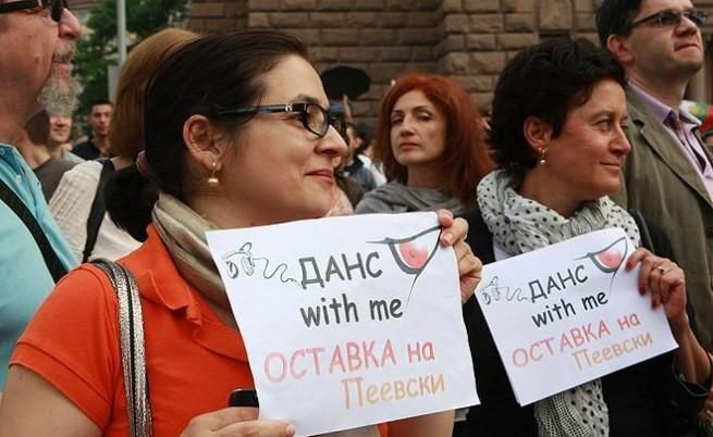 Без инциденти на многохилядния протест срещу Делян Пеевски