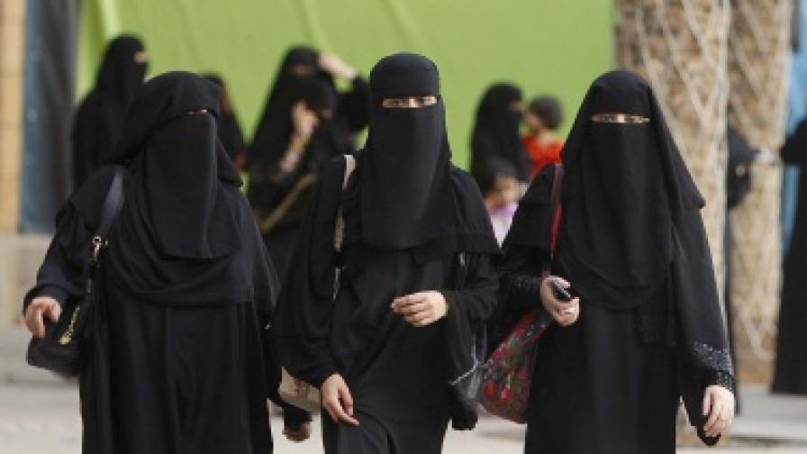 Две саудитки в затвора, съветвали жена да се измъкне от съпруга си
