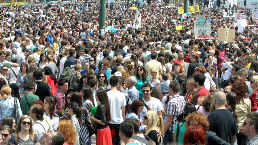 Босна: Проблем с ЕГН доведе до смърт
