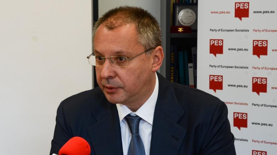Ръководството на ПЕС ще заседава в София