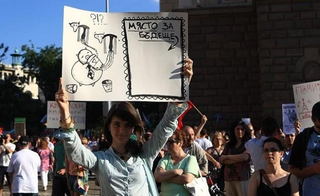 Шестият ден - два протеста