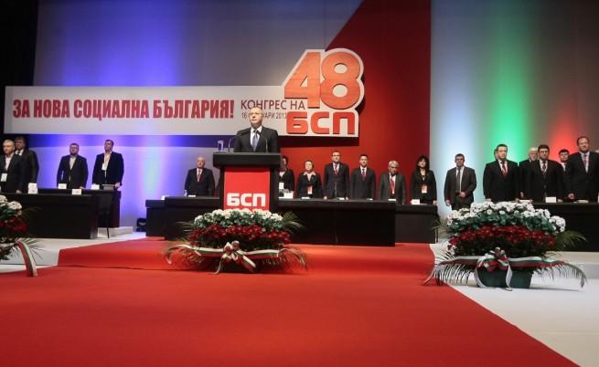 БСП-София иска спешен конгрес заради скандала Пеевски