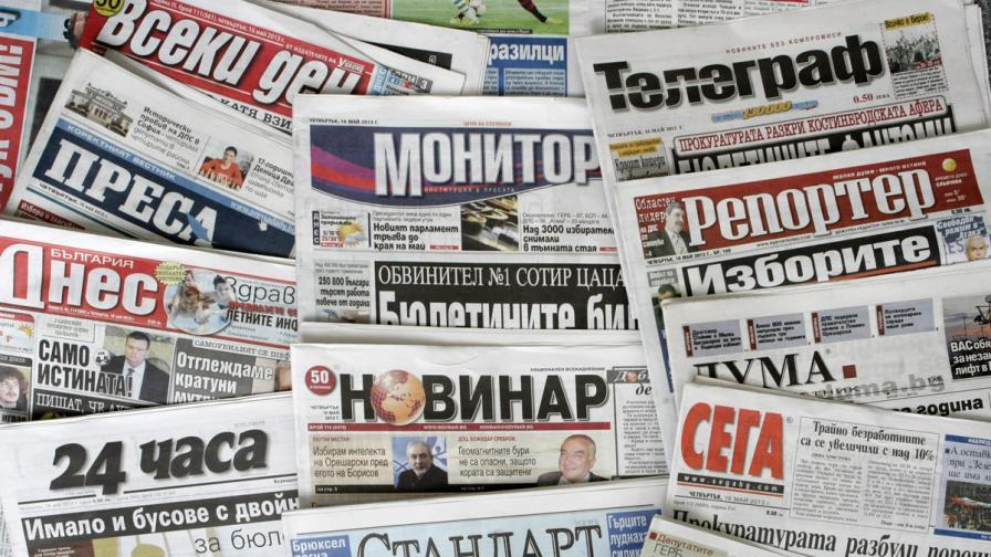 """""""Труд"""": България е седма по скъп бензин"""